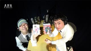 ラノベらんでぶーR2 第44回放送 あの作品を、もう一度!